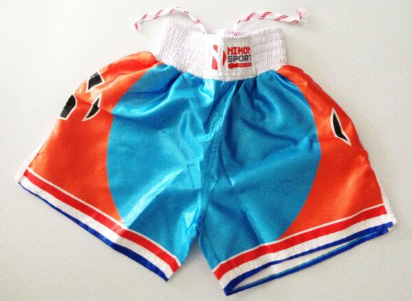 Nihon Kickboxing Shorts Dutch Lion